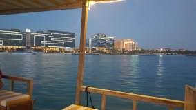 View of Fairmont Bab Al Bahr Abu Dhabi